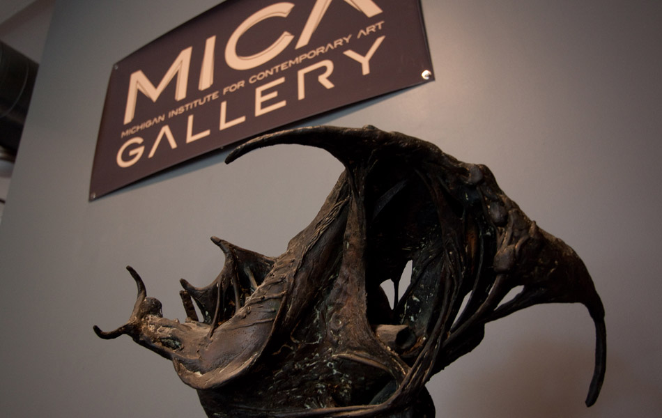 MICA Gallery - Interior Shot